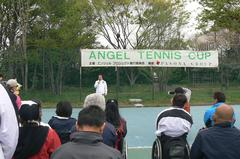 angel%20tennis1.JPG