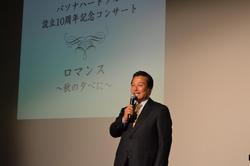 ha-tofuru1.JPG