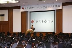 2008nyuusya.JPG
