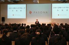 2012%20nyuusyasiki.JPG